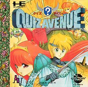 Quiz Avenue