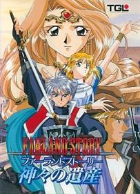 Farland Story: Kamigami no Isen
