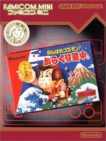 Famicom Mini: Ganbare Goemon! Karakuri Douchuu