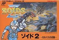 Zoids 2: Zenebasu no Gyakushuu
