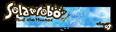 Solatorobo: Red the Hunter - Clear Logo