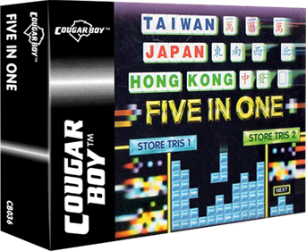 Five in One - Box - 3D