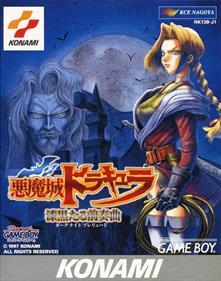 Castlevania Legends - Box - Front