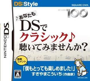 Anata mo DS de Classic Kiite Mimasenka