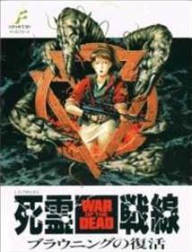 Shiryou Sensen: War of the Dead: Browning no Fukkatsu