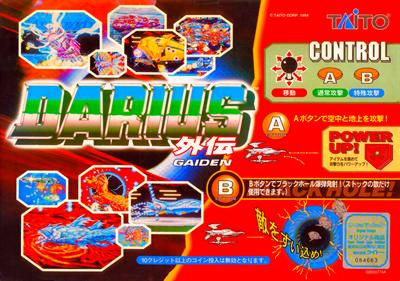 Darius Gaiden - Arcade - Controls Information