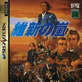 Ishin no Arashi