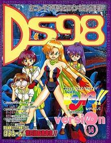Disc Station 98 #14