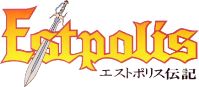 Lufia & the Fortress of Doom - Clear Logo