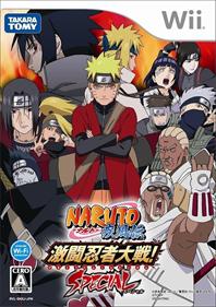 Naruto Shippuden: Gekitou Ninja Taisen! Special