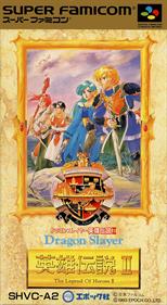 Dragon Slayer: Eiyuu Densetsu II