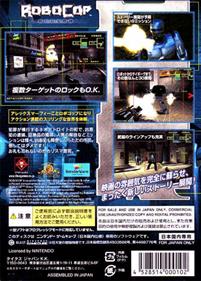 RoboCop: Aratanaru Kiki - Box - Back