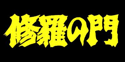 Shura no Mon - Clear Logo