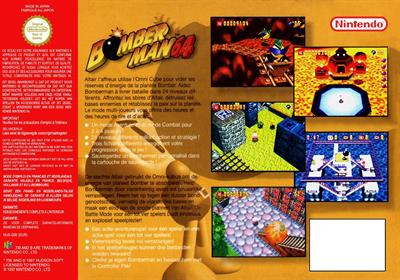 Bomberman 64 - Box - Back