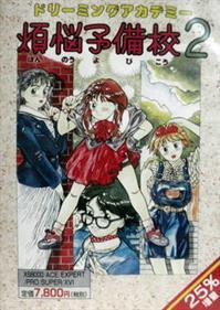 Bonnō-Yobikō 2
