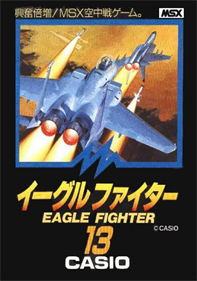 Eagle Fighter