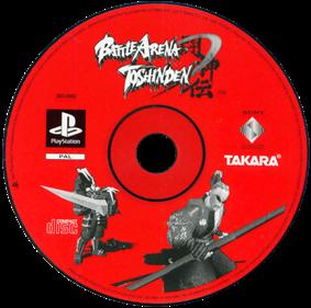 Battle Arena Toshinden - Disc