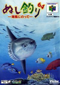 Nushi Tsuri 64: Shiokaze Ninotte
