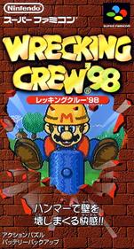 Wrecking Crew '98