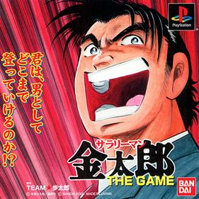 Salaryman Kintaro: The Game