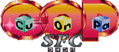 Cu-On-Pa SFC - Clear Logo