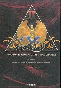 Ys II: Ancient Ys Vanished: The Final Chapter
