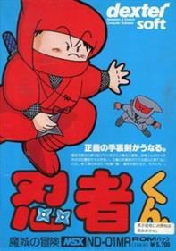 Ninja-Kun: Majou no Bouken