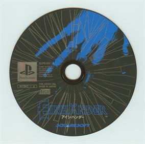 Einhänder - Disc