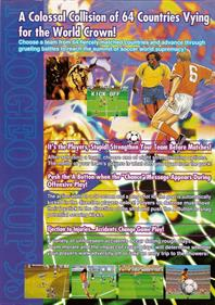 Neo Geo Cup '98: The Road to the Victory - Advertisement Flyer - Back