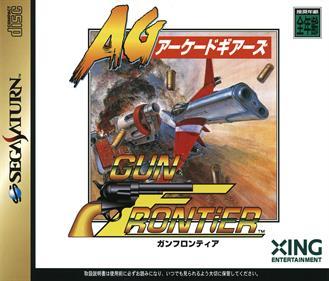 Arcade Gears Vol. 2: Gun Frontier
