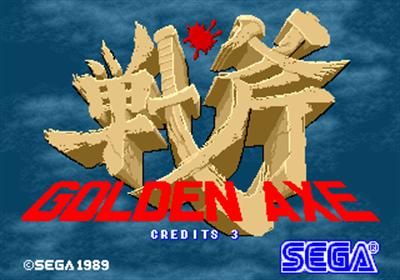 Golden Axe - Screenshot - Game Title