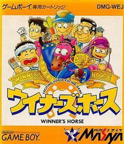Winner's Horse