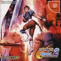 Capcom vs SNK 2: Millionaire Fighting 2001