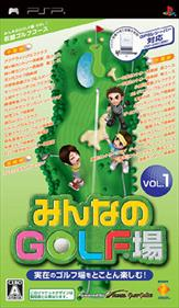 Minna no Golf Jou Vol. 1