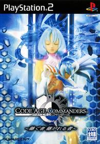 Code Age Commanders: Tsugu Mono Tsugareru Mono