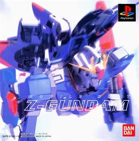 Kidou Senshi Z-Gundam