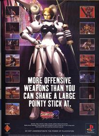 Battle Arena Toshinden 2 - Advertisement Flyer - Front