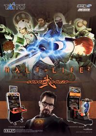 Half-Life 2: Survivor Ver. 2.0
