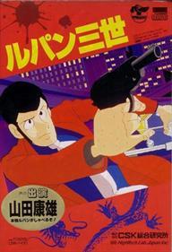 Lupin the Third: Hong Kong no mashu
