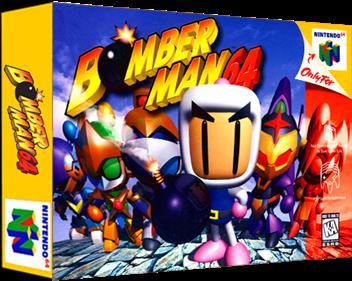 Bomberman 64 - Box - 3D