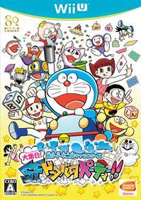 Fujiko F. Fujio Characters Daishuugou! SF Dotabata Party!