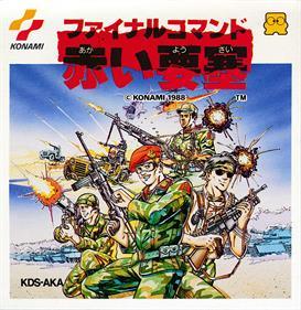 Final Commando: Akai Yousai