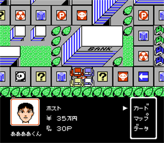 1999: Hore, Mita koto ka! Seikimatsu - Screenshot - Gameplay
