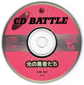 CD Battle: Hikari no Yuushatachi - Disc