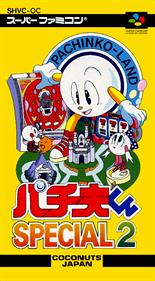 Pachiokun Special 2