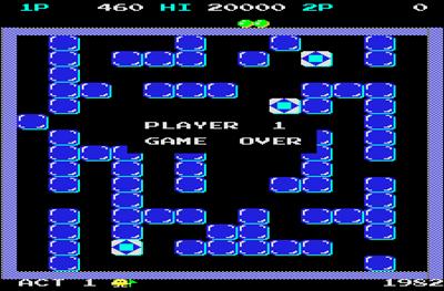 39 In 1 (MAME Arcade Classics Bootleg) - Screenshot - Gameplay
