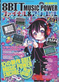 8bit Music Power Encore