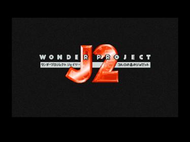Wonder Project J2: Koruro no Mori no Jozet - Screenshot - Game Title