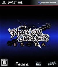 Phantom Breaker: Extra