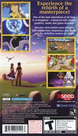 Lunar: Silver Star Harmony - Box - Back